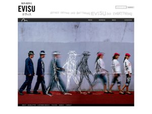 Evisu website