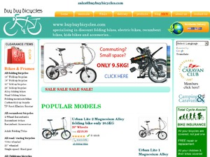 Buy Buy Bicycles website