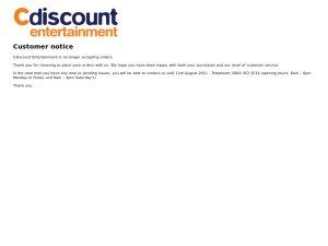 Cdiscount website