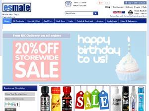 Esmale website