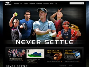 Mizuno USA website