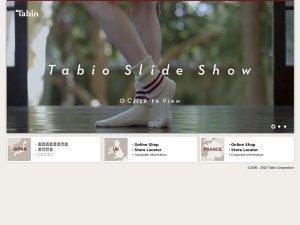 Tabio website