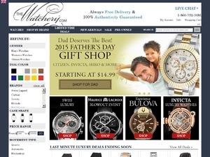 TheWatchery website